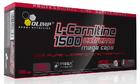 L-carnitine 1500 Extreme Mega Caps Olimp 120 кап
